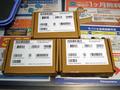 安価なNVMe M.2 SSD Intel「SSD 600p」シリーズが販売中