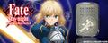 「Fate/stay night [UBW]」よりモバイルバッテリーが登場! CROSSクラウドファンディングで申込受付中