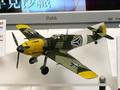 秋アニメ「終末のイゼッタ」に登場する航空機のプラモデルが製品化! 全日本模型ホビーショー会場で展示