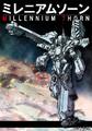 サンライズが運営する「矢立文庫」が本オープン! 10月からは「ガンダム」新作サイドストーリーも開始に