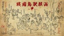 秋アニメ「戦国鳥獣戯画~甲~」、追加キャスト発表! 話題の若手俳優や人気コスプレイヤーが出演