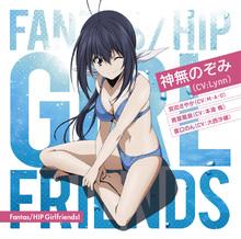 秋アニメ「競女!!!!!!!!」、ED「Fantas/HIP Girlfriends!」試聴開始! CDはキャラソンも収録した全4バージョンが発売に