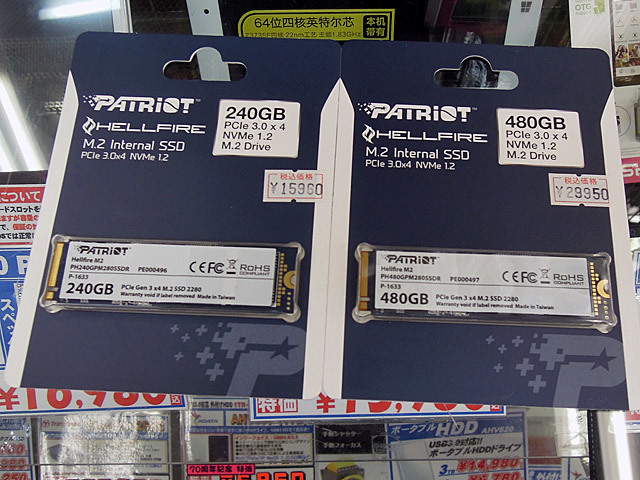 PatriotのNVMe M.2 SSD「Hellfire M.2」シリーズが販売中