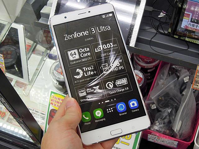 2016年8月8日から9月25日までに秋葉原で発見したスマートフォン/タブレット