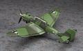 TVアニメ「終末のイゼッタ」より「ユンカース Ju87B-2 スツーカ」がプラモデル化! ハセガワより10月下旬に登場