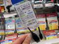両端リバーシブル仕様のmicroUSB-USBケーブル アイネックス「USB-135R」が販売中