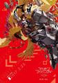 アニメ映画『デジモンアドベンチャー tri. 第4章「喪失」』、ポスタービジュアルを公開! 武之内空とホウオウモンをメインに