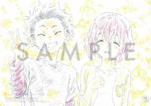 アニメ映画「聲の形」、興行収入16億円突破! 大ヒットを記念して10月15日から追加入場者プレゼントの配布が決定