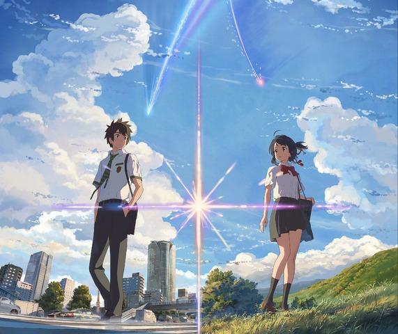 アニメ映画「君の名は。」、観客動員1000万人突破! 新ビジュアルを使用した記念広告が10月14日(金)の朝刊に登場