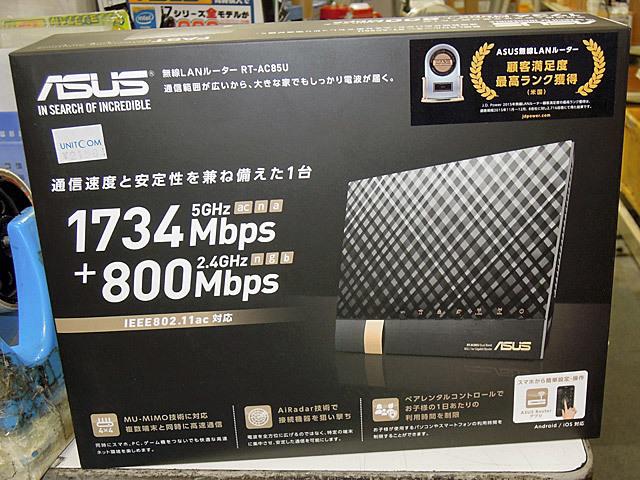 最高転送速度1,734Mbpsの無線LANルーターASUS「RT-AC85U」が販売中