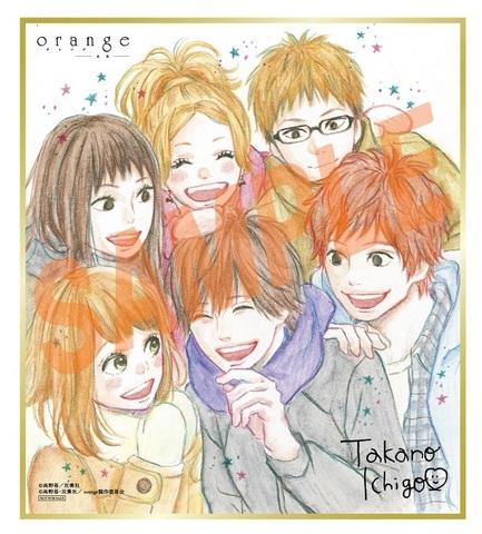 アニメ映画「orange -未来-」、ストーリーがあきらかに! 10月14日(金)販売開始の前売り券の特典情報も公開に