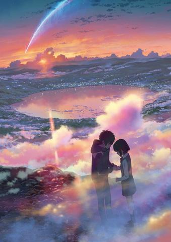 アニメ映画「君の名は。」、大ヒット記念新ビジュアル公開! 新海誠監督のコメントも到着