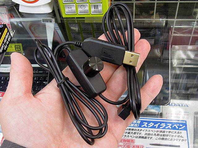 ケースファンをUSB接続に変換できるファンコン付き変換ケーブル サイズ「AS-71G2」が販売中