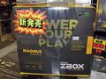 GeForce GTX 1070/1060搭載のゲーミングベアボーン ZOTAC「ZBOX MAGNUS EN1070/EN1060」が登場!