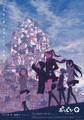 アニメ映画「ポッピンQ」、10月31日開催「TIFFアニ!!」にて7分間の特別映像を上映! 監督とキャストの舞台挨拶も