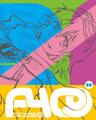 「FLCL Blu-ray BoX.(仮)」、平松禎史による描き下ろしイラストを使用したジャケット写真を公開!