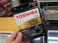 リード260MB/sのSDカード「EXCERIA PRO N101」シリーズに128GBモデルが登場! 実売1.6万円