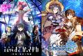 「魔法少女まどか☆マギカ」×「チェインクロニクル」コラボが開催! アキバ総研ではフィギュアが当たるキャンペーンを実施