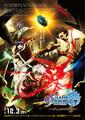アニメ「チェインクロニクル ~ヘクセイタスの閃~」、「TIFFアニ!!」レポート到着 ! 石田彰、山下大輝が見どころを語る