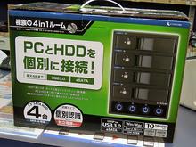 PCとHDDを個別に接続できる4ベイHDDケース センチュリー「裸族の4 in 1ルーム」が販売中