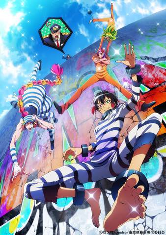 TVアニメ「ナンバカ」、メインキャスト登場の公式ニコ生+第1~4話の振り返り上映会を配信! 10月31日21時から
