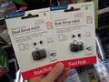 スマホ/PC両対応USB 3.0メモリの新モデル「Ultra Dual Drive m3.0」がSanDiskから!
