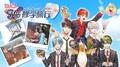 ガム擬人化コンテンツ「ガム彼!」、第4弾は修学旅行! 新キャラの双子アイドルを石川界人、逢坂良太が演じる