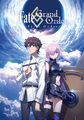 Fate/Grand Order –First Order–、スタミュ(第2期)、アリスと蔵六など最近の新着アニメ情報!