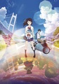 アニメ映画「ひるね姫 ~知らないワタシの物語~」、新ポスタービジュアル解禁! ココネの足元に広がる世界に注目