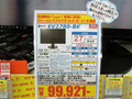 USB 3.1 Type-Cポート搭載の27インチ液晶モニタ「FlexScan EV2780」がEIZOから!