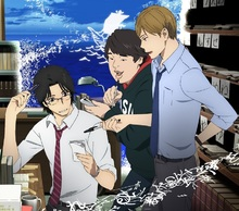 TVアニメ「舟を編む」、OPテーマ「潮風」MVを11月30日まで期間限定公開! アニメ製作陣による映像には岡崎体育本人も登場