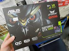 ショート基板採用の準ファンレスGTX 1060ビデオカード「STRIX-GTX1060-DC2O6G」がASUSから!