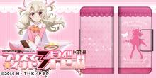 「Fate/kaleid liner プリズマ☆イリヤ ドライ!!」より、手帳型スマホケース登場! CROSSクラウドファンディングで申込受付中