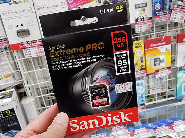 容量256GBのビデオスピードクラス「V30」対応SDXCカードがSanDiskから!