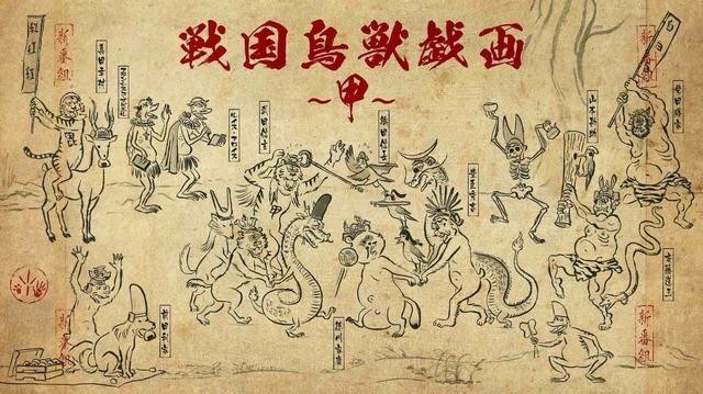 TVアニメ「戦国鳥獣戯画~甲~」、追加キャストを発表! 中村嘉惟人、川合諒、安川純平