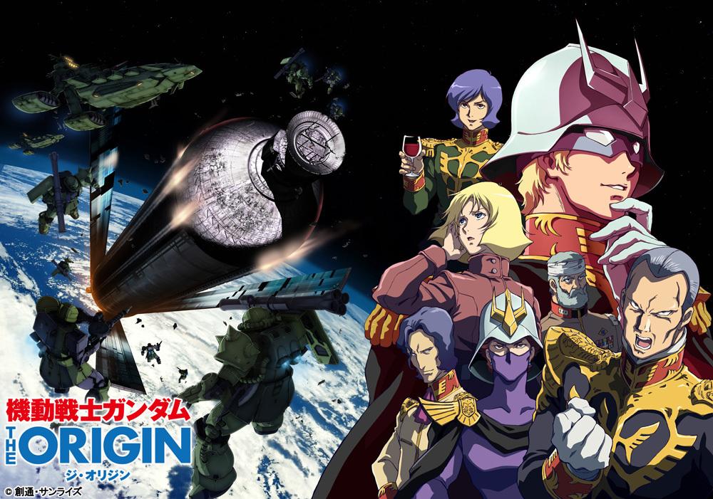 Kết quả hình ảnh cho 機動戦士ガンダムTHE ORIGIN anime