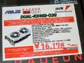 白色クーラー搭載のRadeon RX 480/RX460ビデオカードがASUSから!