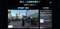 アニメ『TRICKSTER -江戸川乱歩「少年探偵団」より-』、WEBキャンペーン開始! 渋谷で怪人二十面相を見つけ出そう