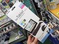 折りたたみ式のタッチパッド搭載Bluetoothキーボード「TK-FLP01PBK」がエレコムから!