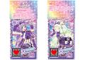 「劇場版プリパラ」第4弾、メインビジュアル解禁! プリチケ仕様チケットの収録内容も発表