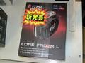 ビデオカードの冷却技術を生かしたサイドフロー型CPUクーラー MSI「CORE FROZR L」が登場!