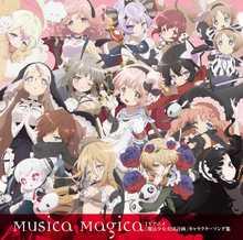 TVアニメ「魔法少女育成計画」、クロスフェード動画第3弾公開! キャラクターソングライブ出演者第1弾も発表