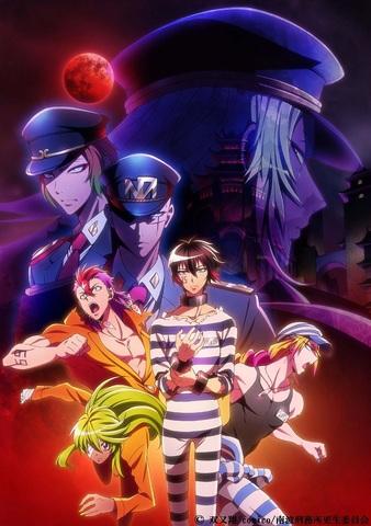 TVアニメ「ナンバカ」、第2期配信決定! 配信開始日&新メインビジュアル発表