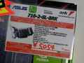 マルチモニタ環境向けのファンレス「GeForce GT 710」カードの新モデル「710-2-SL-BRK」がASUSから!