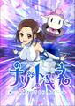 「2016秋アニメOPテーマ人気投票」結果発表。1位はダントツで、DEAN FUJIOKA「History Maker」に確定!
