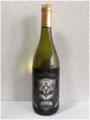 「銀河英雄伝説」、ワイン「410年物の白」発売開始! 皇帝ラインハルトも味わった美酒を商品化