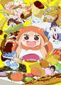 「干物妹!うまるちゃん」OADが付属するコミックス第10巻が2017年4月発売! 雑誌掲載時に人気だった2エピソードを映像化