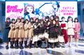 冬アニメ「BanG Dream!(バンドリ!)」、プロジェクト発表会開催! キャストによるバンド生演奏&追加キャスト発表で大盛況