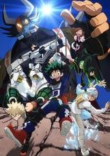 「僕のヒーローアカデミア」、OADが付属するコミックス13巻が2017年4月発売! TVアニメ第2期の最新PVも解禁に