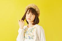内田真礼、初のミニアルバムをリリース! キュート&POPな最新ミュージックビデオを公開